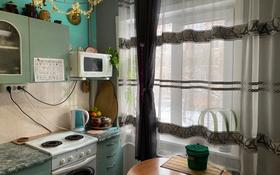 2-комнатная квартира, 42 м², 2/5 этаж, Астана 14 за 12.5 млн 〒 в Усть-Каменогорске
