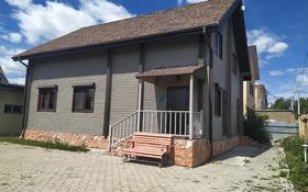 5-комнатный дом, 220 м², 5 сот., Кирпичная за 40 млн 〒 в Караганде, Казыбек би р-н