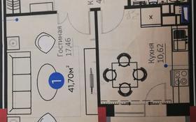 1-комнатная квартира, 42.5 м², 3/16 этаж, Мухамедханова Туран — 306 за 16.5 млн 〒 в Нур-Султане (Астана), р-н Байконур