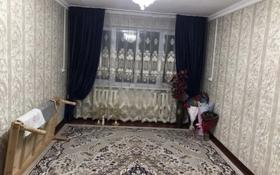 3-комнатная квартира, 59 м², 1/2 этаж, 2 микрорайон 17 за 18 млн 〒 в Туркестане
