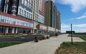 Помещение площадью 206.39 м², Байтурсынова — А 62 за ~ 51.6 млн 〒 в Нур-Султане (Астана), Алматы р-н