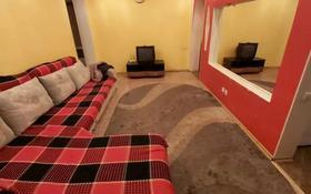 3-комнатная квартира, 60 м², 2/4 этаж посуточно, Агыбай Батыра 2 — Желтоксан за 10 000 〒 в Балхаше