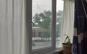 4-комнатная квартира, 72 м², 3/5 этаж, ул. Темирбаева 11 за 12.5 млн 〒 в Костанае