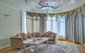 8-комнатный дом, 616 м², 10 сот., Ньютона за 347 млн 〒 в Алматы, Медеуский р-н