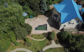 10-комнатный дом, 350 м², 40 сот., Сахариева 7 за 540 млн 〒 в Алматы, Медеуский р-н