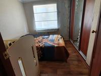 3-комнатная квартира, 48 м², 5/5 этаж