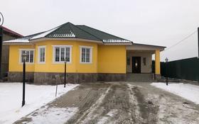 4-комнатный дом, 166 м², 6 сот., Майса 181 за 38 млн 〒 в Каскелене
