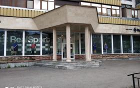 Магазин площадью 500 м², Сейфуллина 510 — Кабанбай Батыра за 4 млн 〒 в Алматы, Алмалинский р-н