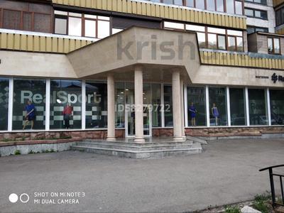 Магазин площадью 500 м², Сейфуллина 510 — Кабанбай Батыра за 4.5 млн 〒 в Алматы, Алмалинский р-н