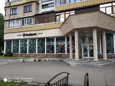 Магазин площадью 500 м², Сейфуллина 510 — Кабанбай Батыра за 4.5 млн 〒 в Алматы, Алмалинский р-н — фото 2