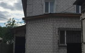 5-комнатный дом, 200 м², 10 сот., Комиссарская 34 — Теплова за 25 млн 〒 в Павлодаре