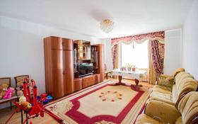 3-комнатная квартира, 90 м², 1/5 этаж, Болашак за 24.5 млн 〒 в Талдыкоргане