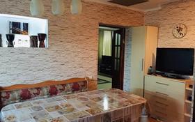 4-комнатный дом, 100 м², 11 сот., Ауэзова за 21 млн 〒 в Талдыбулаке