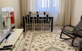 3-комнатная квартира, 63 м², 2/5 этаж, Циолковского за 17.1 млн 〒 в Уральске