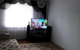 7-комнатный дом, 140 м², 10 сот., Мустафа Шокай за 32 млн 〒 в Нур-Султане (Астана), Алматы р-н