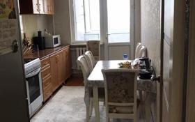 3-комнатная квартира, 82 м², 8/12 этаж, Каратал за 25 млн 〒 в Талдыкоргане