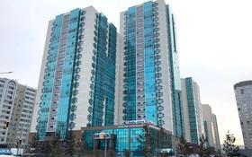 2-комнатная квартира, 52 м², 4/23 этаж, Кошкарбаева 32/1 за 19.8 млн 〒 в Нур-Султане (Астана), Алматы р-н