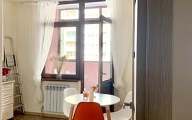 2-комнатная квартира, 86 м², 3/12 этаж, Гоголя 20 за 46 млн 〒 в Алматы, Медеуский р-н