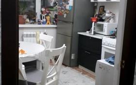 1-комнатная квартира, 41 м², 6/9 этаж, Микрорайон Аэропорт 10 за 11.1 млн 〒 в Костанае