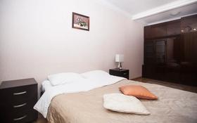 3-комнатная квартира, 90 м², 2/10 этаж посуточно, Сыганак 18/1 за 15 000 〒 в Нур-Султане (Астане), Есильский р-н