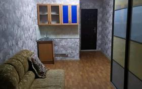 1-комнатная квартира, 24 м², 5/5 этаж, Утеген Батыра 71а — Толе би за 9.6 млн 〒 в Алматы, Ауэзовский р-н