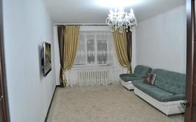 3-комнатная квартира, 100 м², 4/12 этаж, А-98 1 за 39 млн 〒 в Нур-Султане (Астана), Есильский р-н