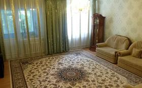 9-комнатный дом, 356 м², 10 сот., Юго-запад 1 за 48 млн 〒 в Актобе, Новый город