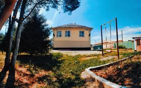 8-комнатный дом, 128 м², 11 сот., Арифова за 28 млн 〒 в Бельбулаке (Мичурино)
