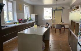 5-комнатный дом, 360 м², 6 сот., мкр Думан-1 — Туздыбастау за 95 млн 〒 в Алматы, Медеуский р-н