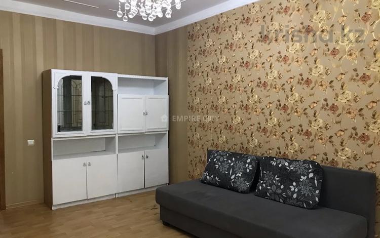 2-комнатная квартира, 53 м², 3/5 этаж, Мынбаева — Гагарина за 27 млн 〒 в Алматы, Бостандыкский р-н