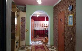 6-комнатный дом, 210 м², 10 сот., Участок 59 — 2 ул за 30 млн 〒 в Кызылжаре