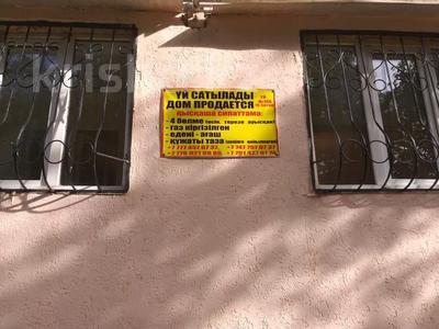 4-комнатная квартира, 75 м², 1/5 этаж, Мкр.Самал 14а за 12.3 млн 〒 в Туркестане — фото 5