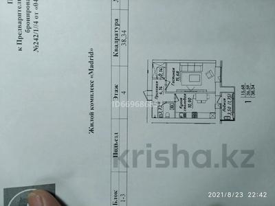 1-комнатная квартира, 38.34 м², 4/12 этаж, Айтматова — Е164 за 13.2 млн 〒 в Нур-Султане (Астане), Есильский р-н