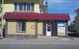 Магазин площадью 110 м², Мира 14 за 19 млн 〒 в Жезказгане