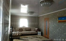 4-комнатный дом, 100 м², 25 сот., Село Сынтас, Алтынсарина 4 за 8 млн 〒 в Аксу
