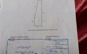 5-комнатный дом, 150 м², 8 сот., Мкр Сауран, ул. Балакаева 16а за 12 млн 〒 в Туркестане