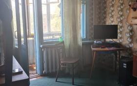 1-комнатная квартира, 33 м², 4/5 этаж, Микояна 8 за 9.3 млн 〒 в Усть-Каменогорске