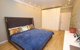 2-комнатная квартира, 57 м², 7/16 этаж, Навои за 29.5 млн 〒 в Алматы, Бостандыкский р-н