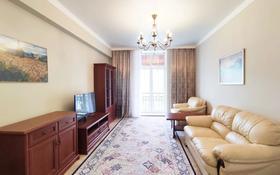 2-комнатная квартира, 62 м², 3/3 этаж помесячно, Желтоксан 132 — Карасай Батыра за 270 000 〒 в Алматы, Алмалинский р-н