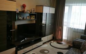 2-комнатная квартира, 46 м², 4/5 этаж, мкр Юго-Восток, Гапеева 17 за 12.8 млн 〒 в Караганде, Казыбек би р-н