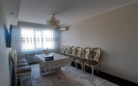 3-комнатная квартира, 70 м², 5/5 этаж, Новый город, Абилкайр хана 70\1 за 17.3 млн 〒 в Актобе, Новый город