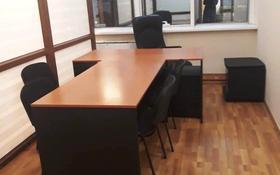 Офис площадью 100 м², проспект Аль-Фараби — Козыбаева за 370 000 〒 в Алматы, Бостандыкский р-н
