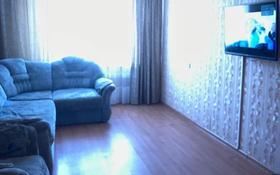 3-комнатная квартира, 62 м², 2/5 этаж, проспект Нурсултана Назарбаева 18/1 за 13 млн 〒 в Павлодаре