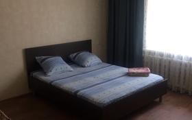 1-комнатная квартира, 40 м², 1/9 этаж помесячно, Гапеева 8 за 75 000 〒 в Караганде, Казыбек би р-н