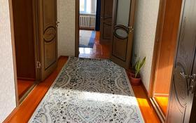 6-комнатный дом, 200 м², 8 сот., Жаманқара 107 за 18 млн 〒 в Арыси