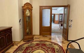 5-комнатная квартира, 208 м², 15/16 этаж, Смагулова 56А за 134 млн 〒 в Атырау