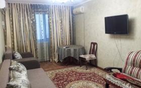 2-комнатная квартира, 65 м², 3/4 этаж посуточно, Бейбитшилик 12 за 6 000 〒 в Шымкенте