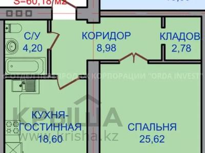 2-комнатная квартира, 57 м², 6/7 этаж, Сауран 32/1 за 24 млн 〒 в Нур-Султане (Астана), Есиль р-н