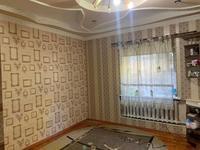 6-комнатный дом, 168 м², 6 сот.