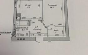 1-комнатная квартира, 45.6 м², мкр. Батыс-2, Алии Молдагуловой 66/1 за 13.5 млн 〒 в Актобе, мкр. Батыс-2